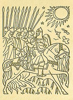 Скачать древнерусский текст слова о полку игореве.