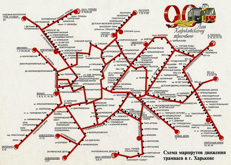 схема маршрутов автобусов ростова